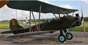 1952  Polikarpov PO-2