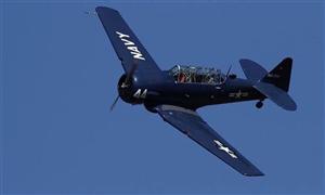 1951 CCAF Harvard IV